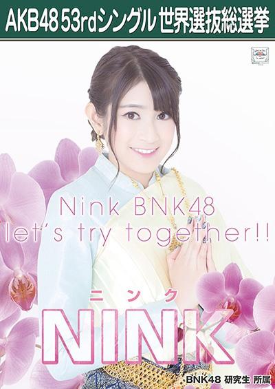 NINK AKB48 53rdシングル 世界選抜総選挙ポスター