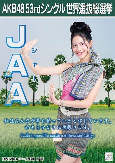 JAA AKB48 53rdシングル 世界選抜総選挙ポスター