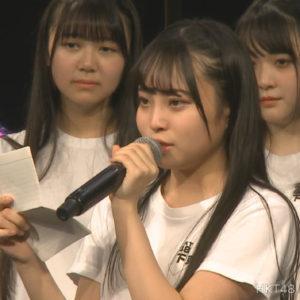谷口茉妃菜 20歳の生誕祭スピーチ